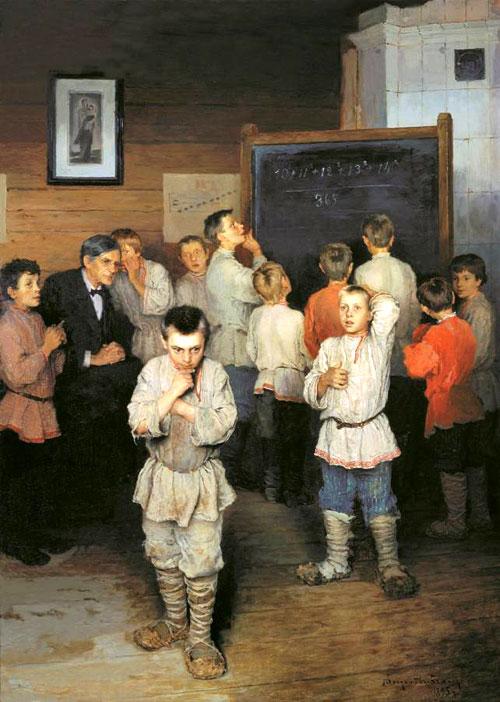 scuola quadro